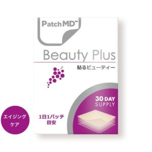 PatchMD 貼るビューティー
